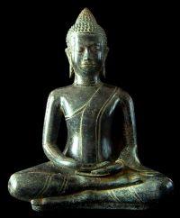 พระพุทธรูปสมัยอู่ทอง ปางสมาธิ No.080