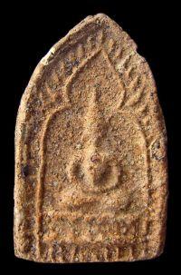 พระหลวงปู่โต๊ะ วัดประดู่ฉิมพลี รุ่นแรกแช่น้ำมนต์ พิมพ์ซุ้มชินราช