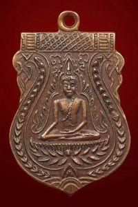 เหรียญพระพุทธชินราช หลวงปู่บุญ วัดกลางบางแก้ว พ.ศ.2472