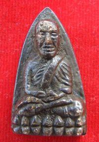 พระหลวงปู่ทวดหลังเตารีด พิมพ์ใหญ่นิยมA วัดช้างให้ จ.ปัตตานี ปี พ.ศ.2505