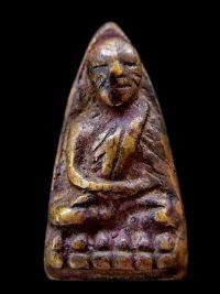 พระหลวงปู่ทวด รุ่นหลังเตารีด ปี พ.ศ.2505 พิมพ์เล็กแข้งขีด วัดช้างให้ จ.ปัตตานี No.2013