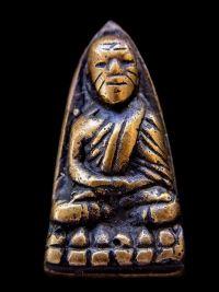 พระหลวงปู่ทวด รุ่นหลังเตารีด ปี พ.ศ.2505 พิมพ์เล็กแข้งขีด วัดช้างให้ จ.ปัตตานี No.2012