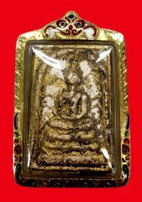 พระสมเด็จวัดระฆังฯ พิมพ์ทรงเจดีย์ ลงรักปิดทองเดิมๆ กทม.  No.2040