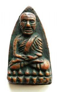 พระหลวงปู่ทวด รุ่นหลังเตารีด ปี พ.ศ.2505 พิมพ์ใหญ่ วัดช้างให้ จ.ปัตตานี No.2050