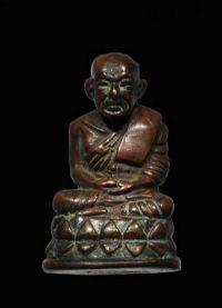 รูปหล่อหลวงปู่ทวด รุ่นบัวรอบ ปี พ.ศ.2508 วัดช้างให้ จ.ปัตตานี No.1865