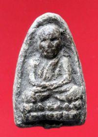 พระหลวงปู่ทวดเนื้อว่าน วัดช้างให้ ปี พ.ศ.๒๔๙๗ พิมพ์ใหญ่หัวขีด No.051