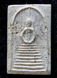 พระหลวงปู่ภู วัดอินทรวิหาร พิมพ์แปดชั้น แขนหักศอก No.1966