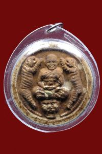 พระเนื้อผงเสาร์5 ปี2536 หลวงพ่อเปิ่น วัดบางพระ จ.นครปฐม  No.2427