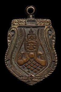 กะลาแกะราหูอมจันทร์ หลวงพ่อน้อย วัดศรีษะทอง อ.นครชัยศรี จ.นครปฐม No.2083