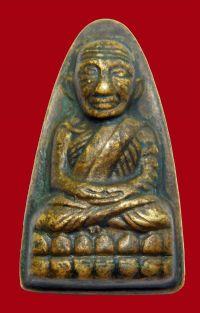 พระหลวงปู่ทวดหลังหนังสือ พิมพ์ใหญ่มีตัว ท.ปี 2505 No.2461