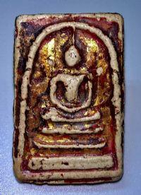 พระสมเด็จวัดระฆังฯ พิมพ์ใหญ่ ลงรักปิดทอง กทม. No.2100