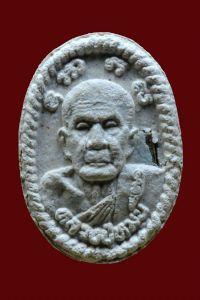 พระเนื้อผง (ดวงเศรษฐี) เสาร์ 5  หลวงปู่หมุน ฐิตสีโล วัดป่าหนองหล่ม อ.วัฒนานคร จ.สระแก้ว No.2375