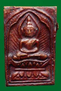 พระหลวงปู่ศุข วัดปากคลองมะขามเฒ่า พิมพ์สี่เหลี่ยมประภามณฑลข้างรัศมี No.2387