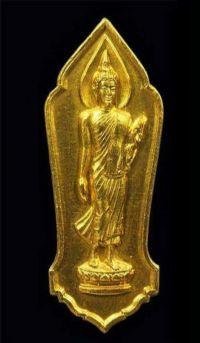 เหรียญ 25 พุทธศตวรรษ เนื้อทองคำ No.2680