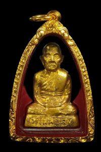 รูปเหมือนหล่อหลวงพ่อคง สุวัณโณ วัดวังสรรพรส จันทบุรี เนื้อทองคำ No.2683