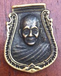 เหรียญหล่อโบราณหน้าเสือรุ่นแรกปี 2536 หลวงพ่อเปิ่น วัดบางพระ จ.นครปฐม No.2533