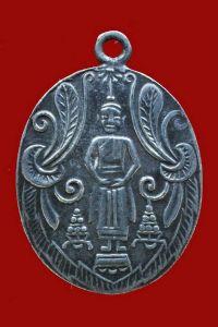 เหรียญหลวงพ่อวัดบ้านแหลม หูเชื่อม เนื้อเงิน รุ่นแรก ปี 2460 No.2556