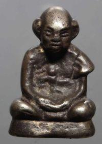 รูปหล่อหลวงปู่สุข วัดโพธิ์ทรายทอง เนื้อเงิน ปี2500 No.2562