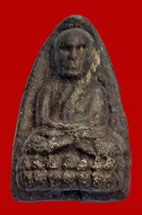 พระหลวงปู่ทวด เนื้อว่าน ปีพ.ศ.2497 พิมพ์ใหญ่ไหล่จุด No.2572