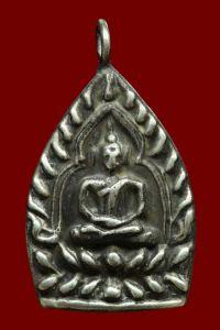 เหรียญเจ้าสัวเนื้อเงิน หลวงปู่บุญ วัดกลางบางแก้ว จ.นครปฐม  No.2621