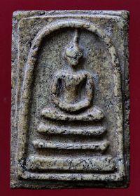 พระสมเด็จวัดระฆังฯ พิมพ์ใหญ่(หลวงวิจารณ์ เจียรนัย)พ.ศ.2404 No.359