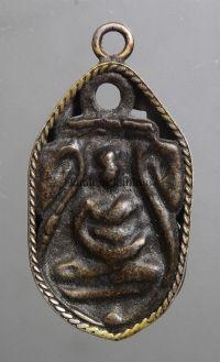 เหรียญหล่อโบราณพิมพ์เสมา หลวงพ่อไปล่ วัดกำแพง กทม. No.2755