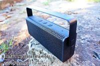 ลำโพงบลูทูธ Edifier RAVE MP700