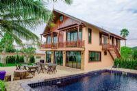 บ้านปราณ 4 Pool Villa