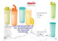 แก้วแฟนซี 470 มล.(4)
