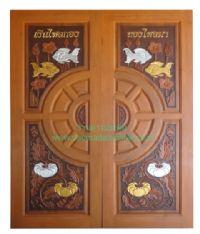ประตูไม้สัก วงล้อปลา-ฟัก (เงินไหลกอง ทองไหลมา)