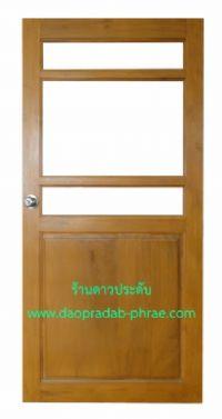 ประตูไม้สัก ครึ่งกระจก