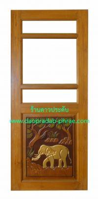 ประตูไม้สัก ครึ่งกระจกล่างช้าง