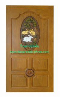 ประตูไม้สัก วงรีกระต่าย