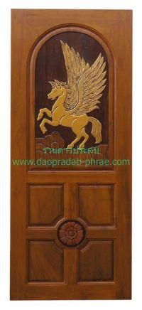 ประตูไม้สัก หัวโค้งแกะม้าบิน