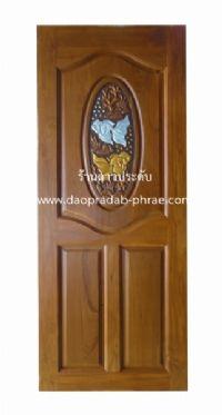 ประตูไม้สัก วงรีปลาเงิน-ปลาทอง