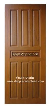 ประตูไม้สัก เจ็ดลูกฟักกลางดอกไม้