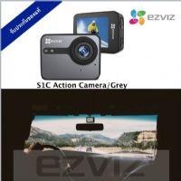 S1C Action Camera/Grey