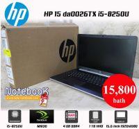 HP 15 da0026TX i5-8250U (1.60 GHz) GeForce MX130 (4GB GDDR3) FHD