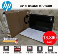 HP 15 bs016tx i5-7200U Radeon 530 RAM 4 GB 1 TB 15.6 inch HD