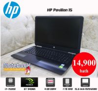 HP Pavilion 15 i7-7500U NVIDIA GeForce GT 940MX (4GB GDDR3)