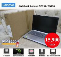 Notebook Lenovo 320 i7-7500U MX150 RAM 4 GB 1 TB 15.6 inch FHD