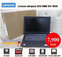 Lenovo Ideapad 320 AMD A4-9120 (2.20 GHz) AMD Radeon R3