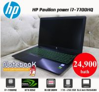 HP Pavilion power i7-7700HQ NVIDIA GeForce GTX 1050 (4GB GDDR5)