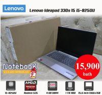 Lenovo Ideapad 330s 15 i5-8250U AMD Radeon 535 (2GB GDDR5)