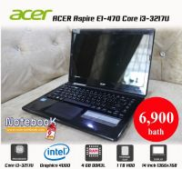 ACER Aspire E1-470 Intel Core i3-3217U Graphics 4000