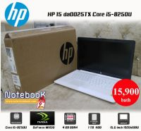 HP 15 da0025TX Core i5-8250U NVIDIA GeForce MX130 (4GB GDDR3)