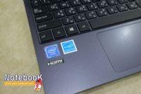 Asus VivoBook E12 E203NAH Intel Celeron N3350