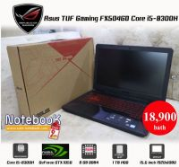 Asus TUF Gaming FX504GD Core i5-8300H GTX 1050