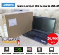 Lenovo ideapad 330 15 Core i7-8750H NVIDIA GeForce GTX 1050