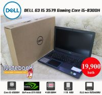 DELL G3 15 3579 Gaming Core i5-8300H NVIDIA GeForce GTX 1050 4GB